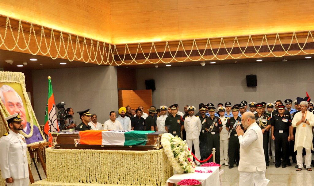 Politicians Pay Last Respect to Former Prime Minister Atal Bihari Vajpayee