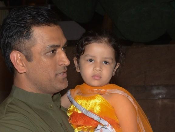 Poorna Patel's Sangeet Ceremony