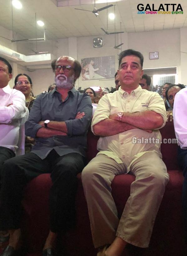 Rajinikanth and Ulaganayagan launch Kizhakku AfricaVil Raju movie