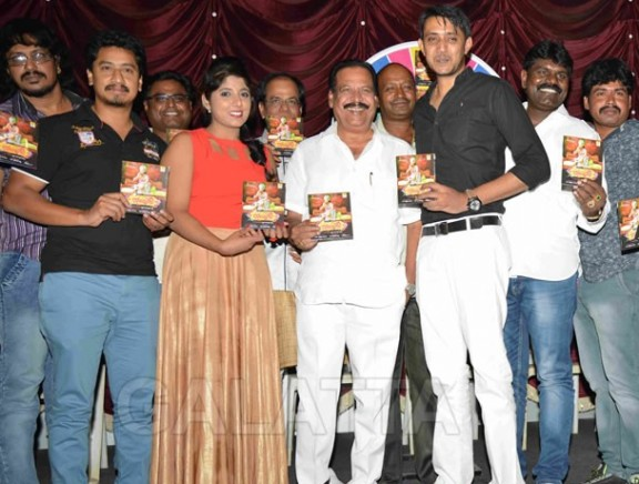 Rasapuri movie Audio Launch