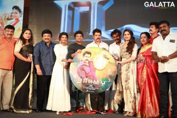 Saamy Square audio launch