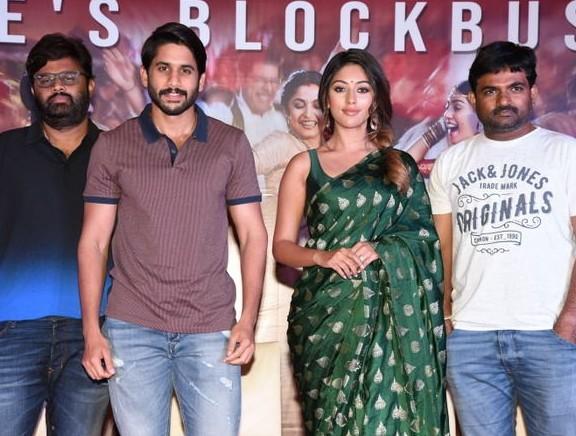 Sailaja Reddy Alludu Blockbuster Press Meet