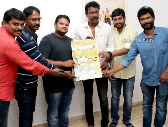Samuthirakani and Ghibran launch 'VeezhaMattom' Jallikattu song