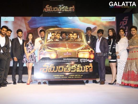Shamanthakamani Movie Pre Release