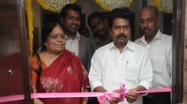 Shrushti Fertility Centre Launch