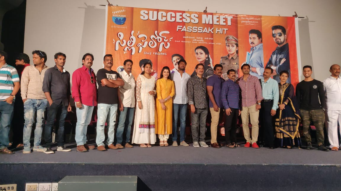 Silly Fellows Success Meet
