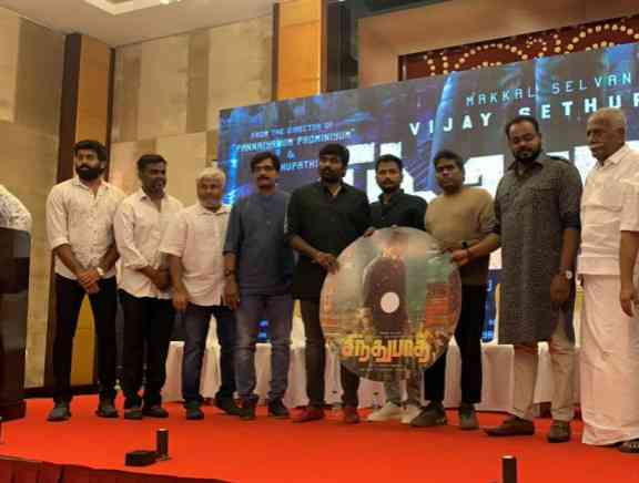 Sindhubaadh Audio Launch