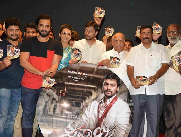 Sipayi Audio Launch