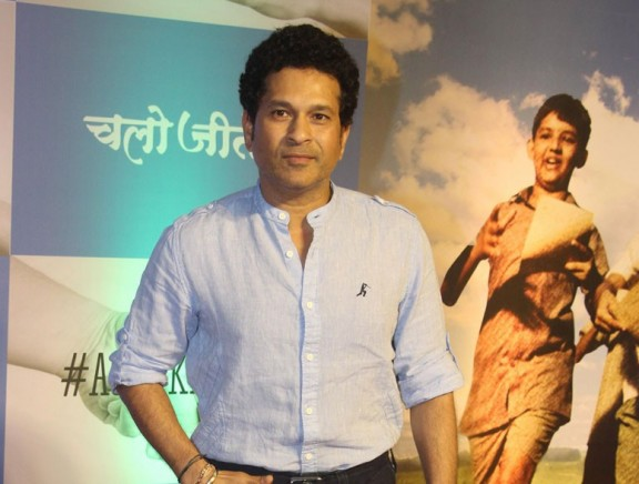 Special Screening of Chalo Jeete Hain