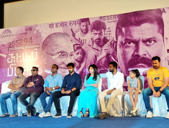 Suttu Pidikka Utharavu Press Meet