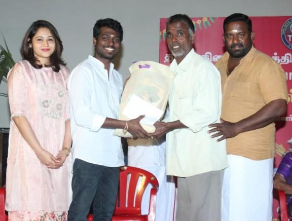 Tamil Movie Journalists Association Pongal Celebration