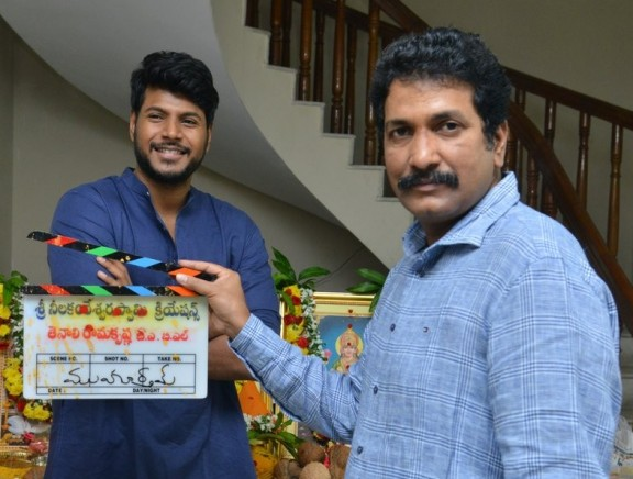 Tenali Ramakrishna Movie Launch