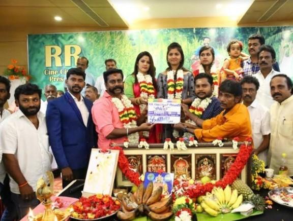 Thaali Movie Poojai