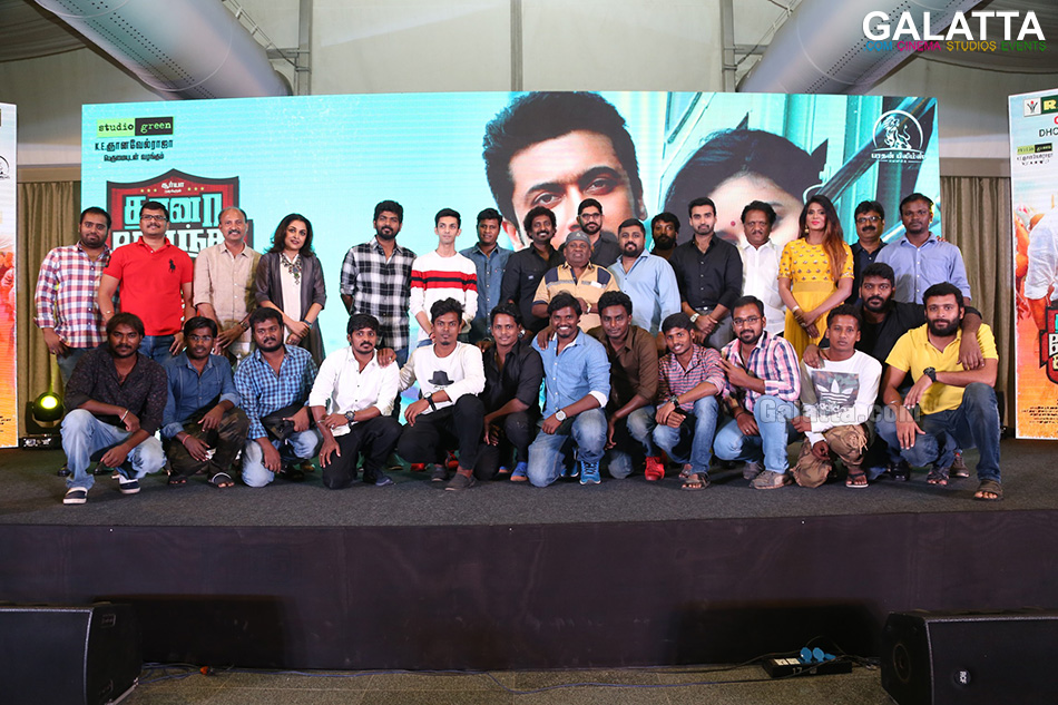 Thaanaa Serndha Kootam Success Meet