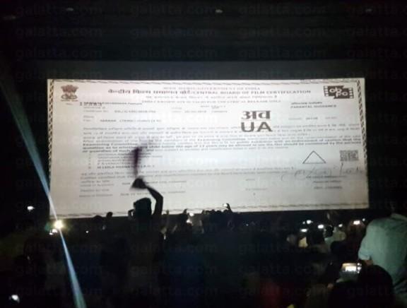 Thalapathy Vijay Fans Celebrate Sarkar Movie