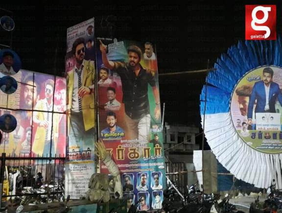 Thalapathy Vijay Fans Celebrate Sarkar Movie In Chennai