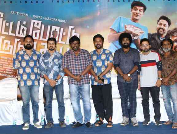 Thittam Poattu Thirudura Kootam Press Meet
