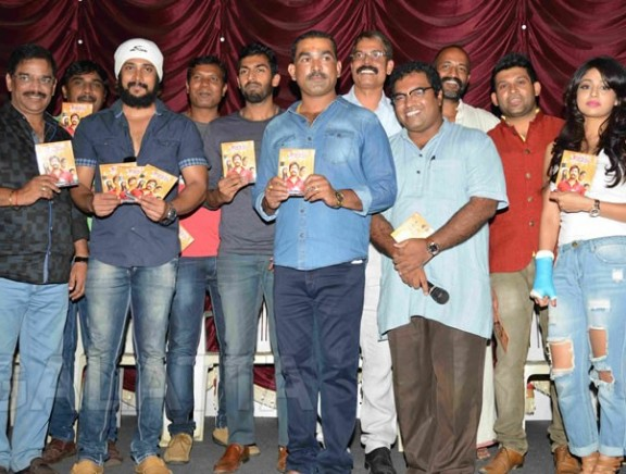 Thundh Haikla Sahavasa Audio Launch