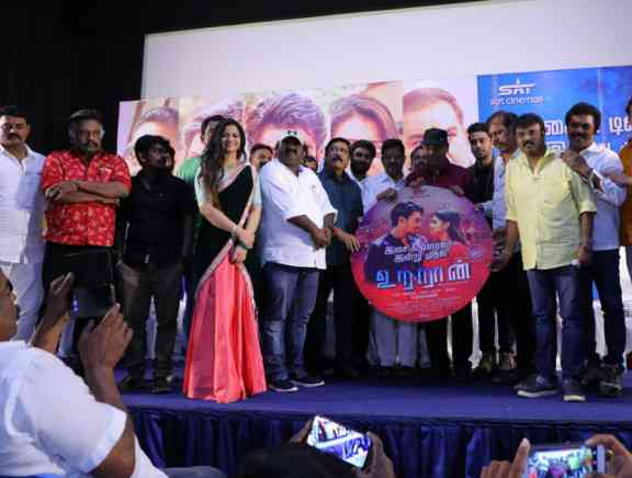 Utraan Audio Launch