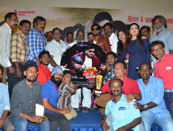 Vaanga Padam Paarkalaam Audio Launch
