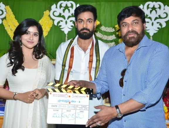 Vaishnav Tej New Movie Launch