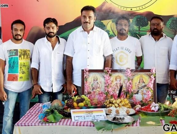 Valliyum Thetti Pulliyum Thetti Movie Launch