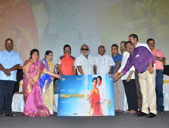 Vasantha Maligai Trailer Launch