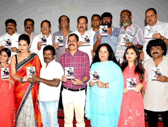 Veera Ranachandi Audio Launch