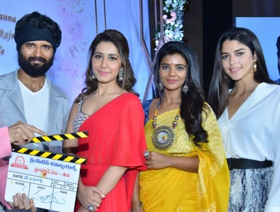 Vijay Devarakonda New Movie Launch