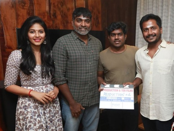 Vijay Sethupathi - Anjali new movie launch