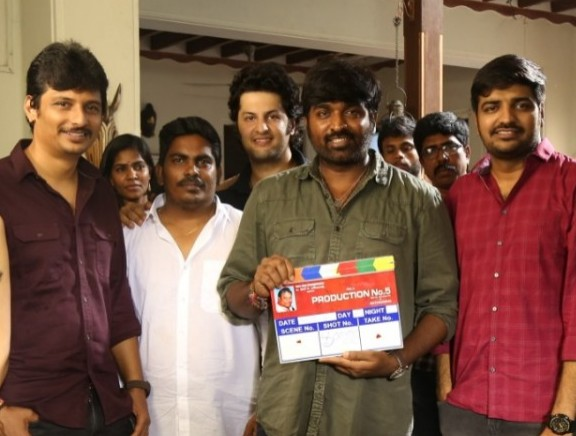 Vijay Sethupathi and Rathina Siva New Movie Launch