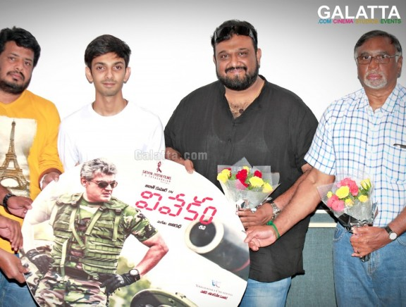 Vivekam Audio Launch