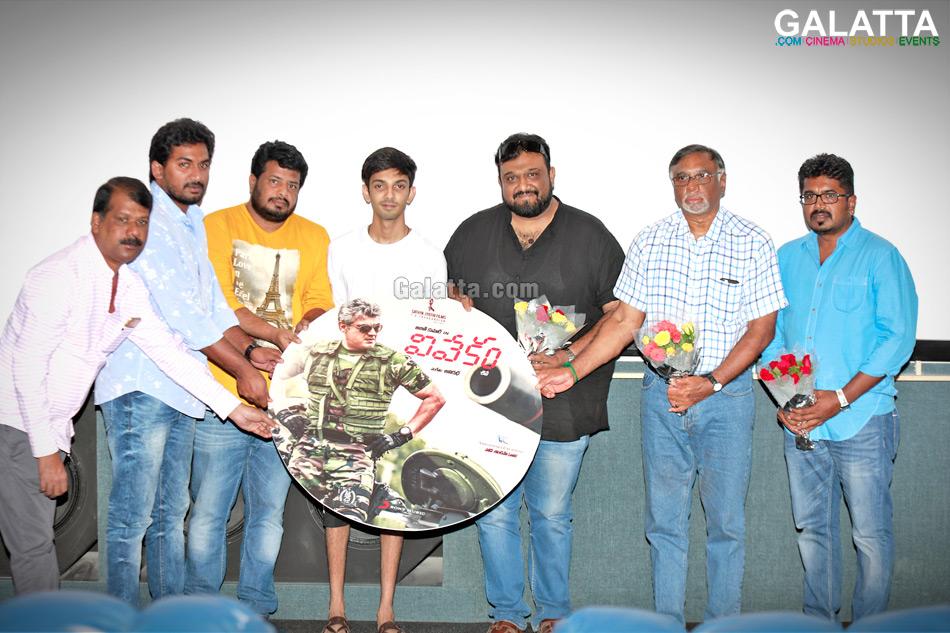 Vivekam Audio Launch