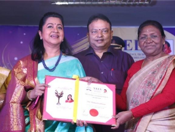 Women Empowerment Award 2018