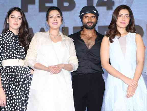 World Famous Lover Trailer Launch