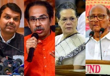 மகாராஷ்டிராவில் குடியரசுத் தலைவர் ஆட்சி அமலுக்கு வந்தது! - Daily news