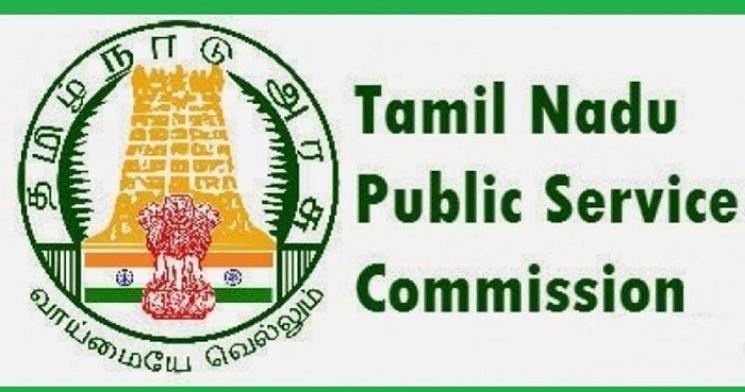 TNPSC notification for vacancies in MSME, Archaeology departments  - Daily news