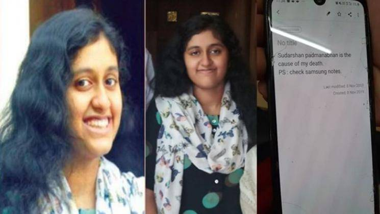 CBI takes over investigations on Fathima Latheef's suicide - Daily news