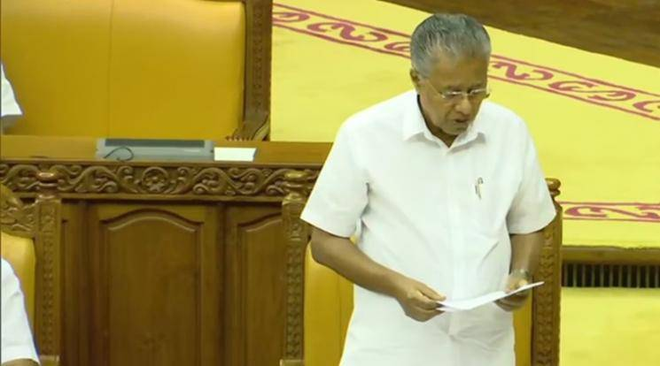 Kerala Legislative Assembly formally passes resolution against Citizenship Ammendment Act  - Daily news