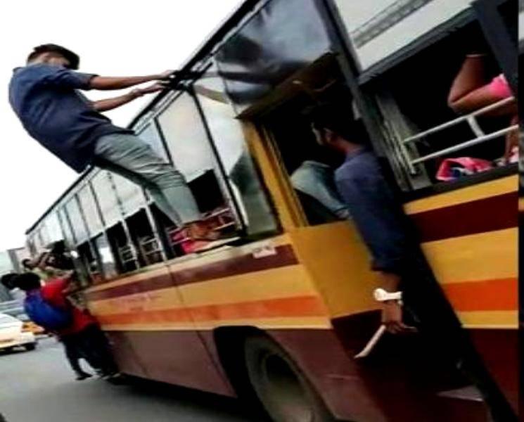 ஓடும் அரசுப் பேருந்தின் கூரை மீது ஏறி மாணவர்கள் ரகளை! - Daily news