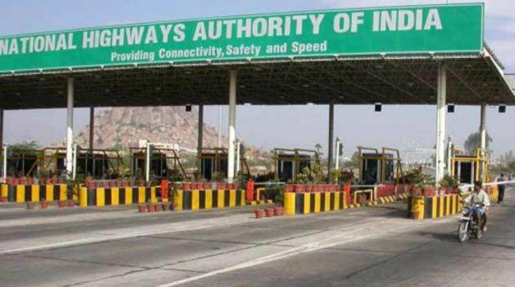 Paranur toll plaza unmanned for over three days - Daily news