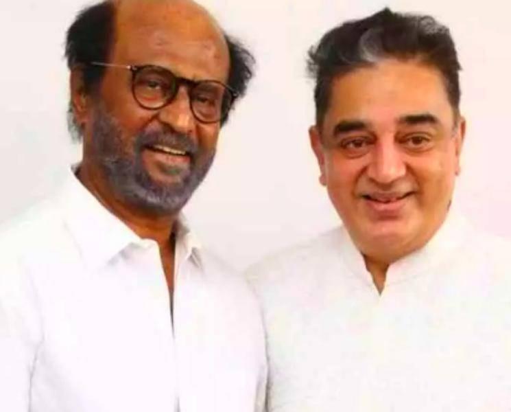 ரஜினி ஆவேசம்.. கமல்ஹாசன் வரவேற்பு..! - Daily news