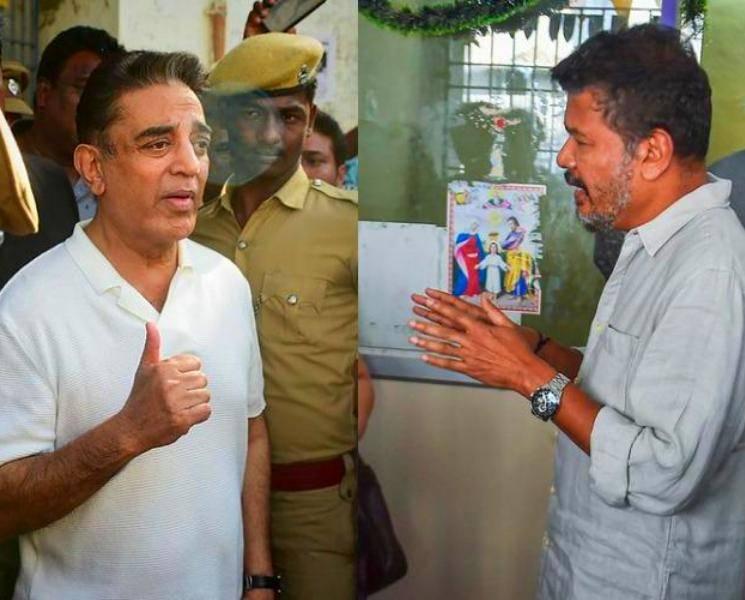 இந்தியன்-2 படப்பிடிப்பு விபத்து.. நடிகர் கமல் விசாரணைக்கு ஆஜர்! - Daily news
