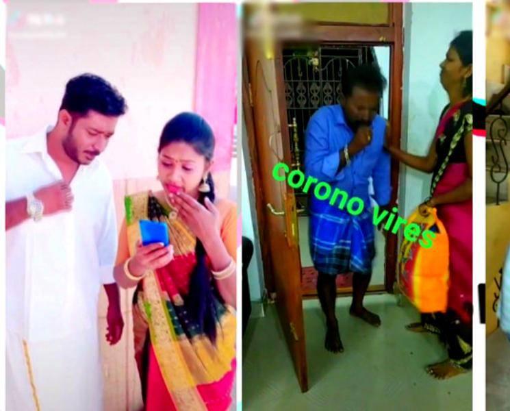 கொரோனா வைரசா? - காதல் வைரசா? - Daily news