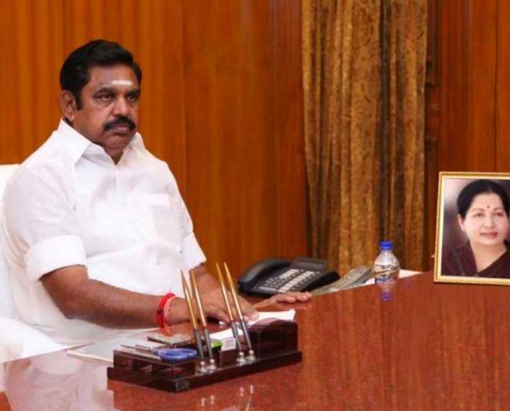 தமிழகத்தில் ஒரே நாளில் 17 பேருக்கு கொரோனா! முதலமைச்சர் பழனிசாமி - Daily news