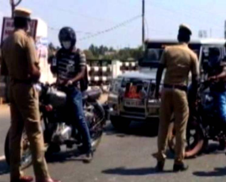 தடையை மீறியதாக 54,400 பேர் மீது தமிழக போலீசார் வழக்கு! - News Update