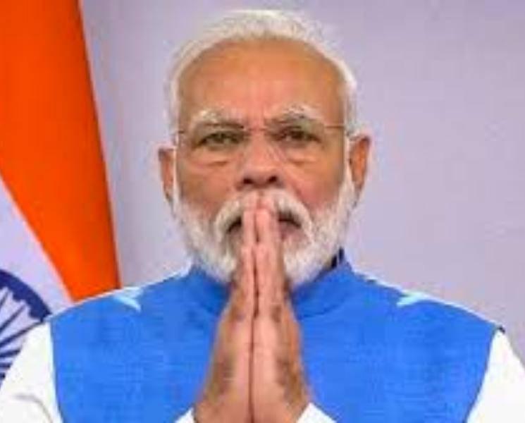 நம் வீடே அலுவலகம்.. இணையமே சந்திப்பு அறை! பிரதமர் மோடி - Daily news