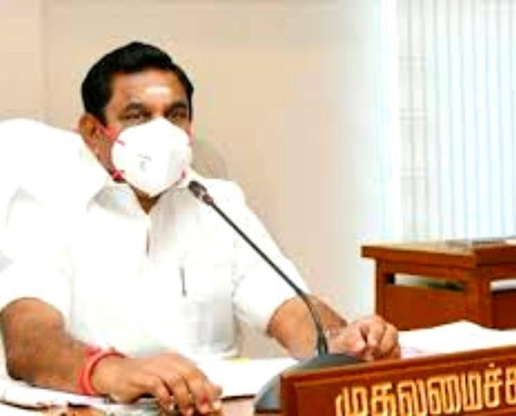கொரோனா தடுப்பு நடவடிக்கை.. ஐஏஎஸ் அதிகாரிகளுடன் முதலமைச்சர் ஆலோசனை! - Daily news