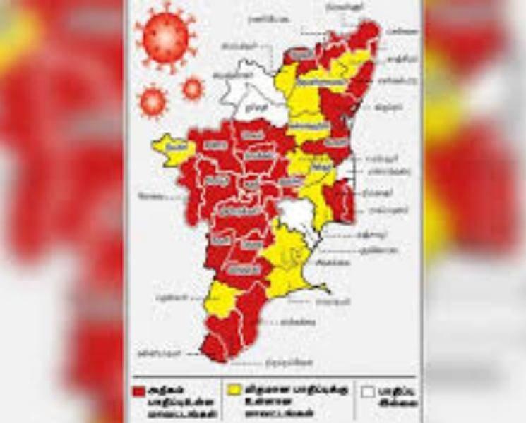 தமிழகத்தில்.. சிவப்பு மண்டலத்திலிருந்து ஆரஞ்சுக்கு மாறிய 4 மாவட்டங்கள்! - News Update
