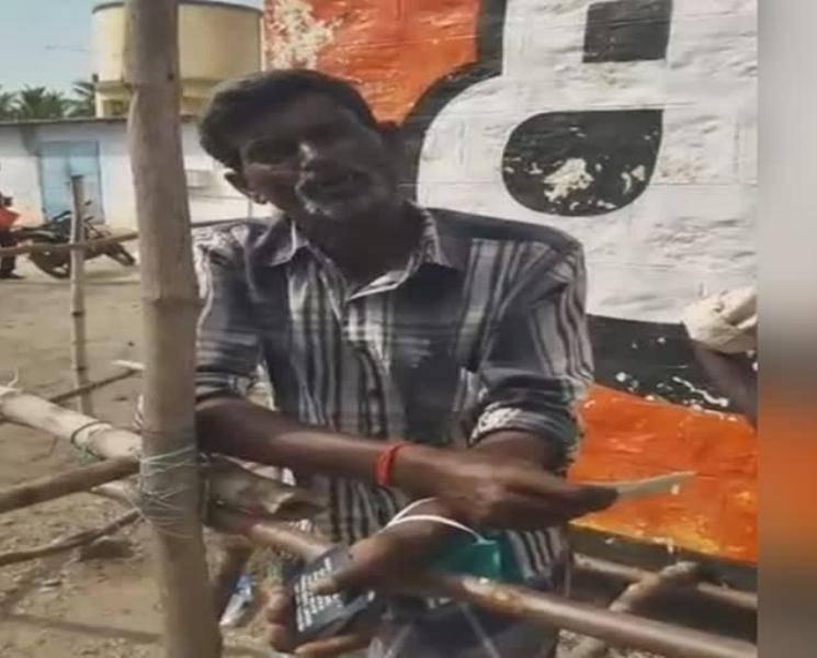 வீட்டு பத்திரம் தரேன்.. ஒரு குவார்ட்டர் தாங்க ப்ளீஸ்! - Daily news